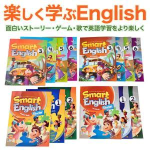 絵本セット 特典付 Smart English Student Book + Workbook 14冊 絵本 セット CD付 英語 子供 3歳 4歳 5歳 小学生 ワークブック|eigoden