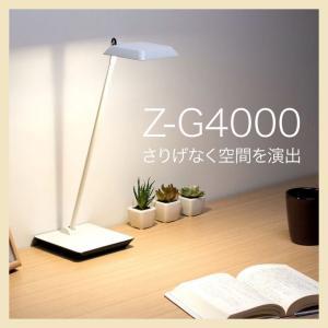 Z-LIGHT Z-G4000 山田照明|eigoden