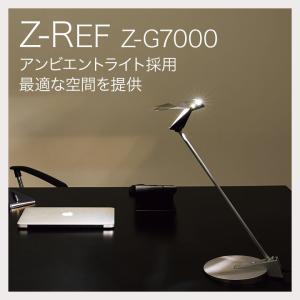 Z-LIGHT Z-G7000 山田照明|eigoden