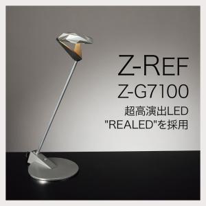 Z-LIGHT Z-G7100 山田照明|eigoden