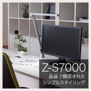 Z-LIGHT Z-S7000 山田照明|eigoden