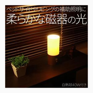 トボ(Tobo)は、ベッドサイドの常夜灯として、ベッドサイドやリビングを暗くした際の間接照明に使える...