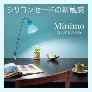 Z-LIGHT Minimo ミニモ Z-J9000 山田照明|eigoden