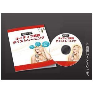 洋楽をネイティブのように歌えるようになる!Maki式ネイティブ英語ボイストレーニング|eigomaster