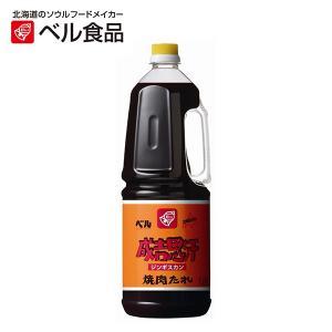 ベル食品 成吉思汗たれ1.8L 【 ジンギスカン たれ 業務用 】