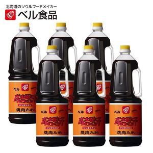 ベル食品 成吉思汗たれ1.8L×6本セット 【 ジンギスカン たれ 業務用 1箱 1ケース 】