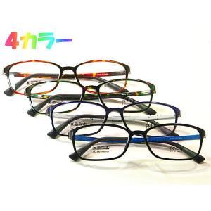 ウルテム・激安・超弾性メガネセット【eclair-712】ウルテム・度付きレンズ付・4色有【必ずフレームカラーをお選び下さい】|eiheiji-mega