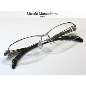 2014・5月発売最新モデル・送料無料・マサキマツシマ【Masaki Matsushima】度付きレンズ付【MF-1173-C3】ナイロール|eiheiji-mega