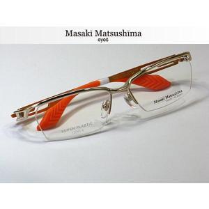 2015・3月発売最新モデル・送料無料・マサキマツシマ【Masaki Matsushima】度付きレンズ付【MFS-106-C1】ナイロール|eiheiji-mega