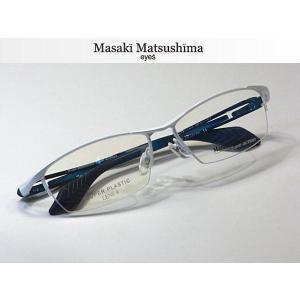 2015・3月発売最新モデル・送料無料・マサキマツシマ【Masaki Matsushima】度付きレンズ付【MFS-107-C3】ナイロール|eiheiji-mega