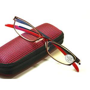 携帯用おしゃれ老眼鏡・既製老眼鏡【PC1055-C1】リーディンググラス・ブルーライトカット