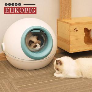 トイレ 猫用 ペットトイレ 猫用トイレ ネコトイレ   密閉式  お掃除簡単 オシャレ かわいい 猫用 本体 猫用トイレ用品 おしゃれ 人気