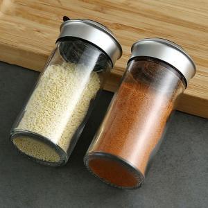 調味料入れ  3点セット  調味料容器 ストッカー 収納ケース キッチン収納  シンプル    保存...