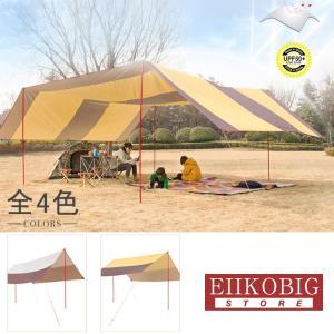 天幕テント 天幕シェード レジャーシート   収納袋付き  防水 UVカット 組み立てやすい テント...