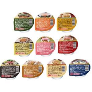こだわりシェフのやわらかメニュー 煮こごりセット 10種類×各1個 マルハチ村松