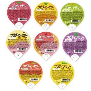 おいしいプロテインゼリー バラエティーセット 8種×各1個 バランス