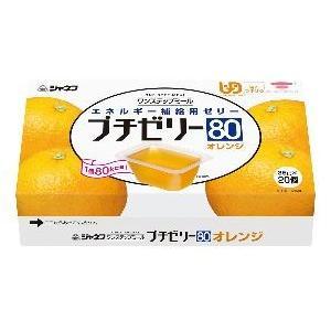ワンステップミール プチゼリー80 オレンジ 35g×20個 キューピー  eiken-healthfood