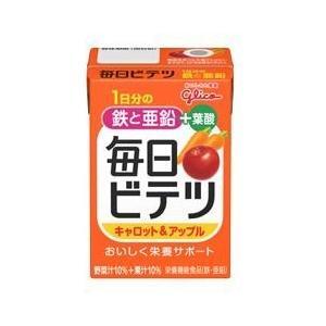 日本人に不足していると言われる鉄分・亜鉛・葉酸・カルシウム・食物繊維・ビタミンCをバランスよく配合 ...
