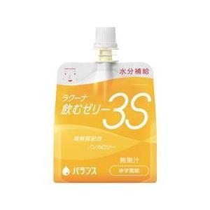 ★6/1〜7/31まで期間限定10%OFFキャンペーン★  安全・スムーズ・節約のスリーエス  飲み...