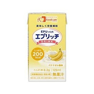 エプリッチドリンク バナナオレ 125ml フードケア