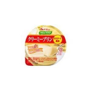 やさしくラクケア クリーミープリン カスタード 63g ハウス食品 eiken-healthfood