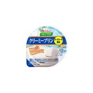 やさしくラクケア クリーミープリン チーズケーキ 63g ハウス食品