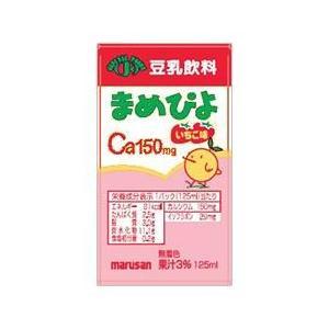 まめぴよ いちご味 125ml マルサンアイ|eiken-healthfood