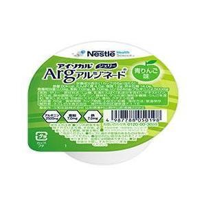 アイソカルジェリーArg 青りんご味 66g ネスレ日本...