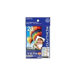 インクジェットプリンタ用紙 写真用紙(高光沢) L判 20枚     コクヨ   KJ-D12L-20 【59485346】   1袋(20枚入)