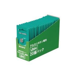 アルカリボタン電池 ボリュームパック LR44 1.5V 20個   1箱(20個入)    SONY  BA-LR44-20EC
