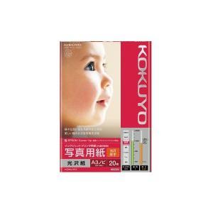 インクジェットプリンタ用紙 写真用紙(光沢・厚手) A3ノビ 20枚     コクヨ   KJ-G13A3B-20N 【62779265】   1袋(20枚入)