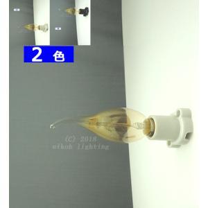 E17ソケットライト1 電球C/ブラケットライト|eikohdenki-store