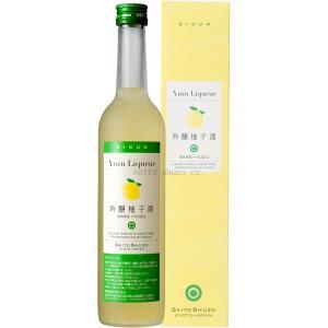 日本酒リキュール・英勲 吟醸柚子酒・500ml詰(ゆずしゅ) eikun