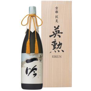 【送料無料】日本酒・英勲 純米大吟醸 一吟・1.8L詰(いちぎん)【IWC2019ゴールド受賞】|eikun