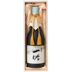 日本酒・英勲 純米大吟醸 一吟・720ml詰(いちぎん)