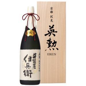 【送料無料】日本酒・英勲 純米大吟醸 井筒屋伊兵衛三割五分磨き・1.8L詰(いづつやいへえ)|eikun