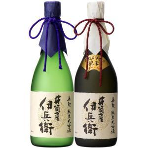 【送料無料】日本酒・英勲ギフト 井筒屋伊兵衛飲み比べセットB(720ml詰*2種各1本)|eikun