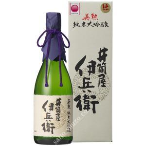 日本酒・英勲 純米大吟醸 井筒屋伊兵衛・720ml詰(いづつやいへえ)|eikun