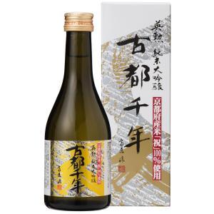 日本酒・英勲 純米大吟醸 古都千年・300ml詰(ことせんねん) eikun