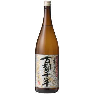 日本酒・英勲 純米酒 古都千年・1.8L詰(ことせんねん) eikun