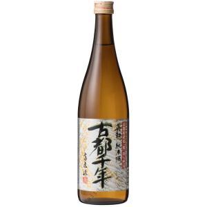 日本酒・英勲 純米酒 古都千年・720ml詰(ことせんねん) eikun