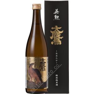 『大鷹』は、齊藤酒造の現在の代表銘柄『英勲』の過去の商標を、生産が一度途絶えて復活した京都独自の酒造...