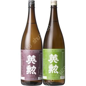 日本酒・英勲 定番セットA(純米酒&本醸造1800ml詰*2種各1本)|eikun