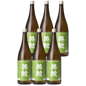 【送料無料】日本酒・英勲 純米酒・720ml詰*6本組【金賞受賞】 eikun