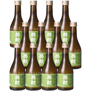 【送料無料】日本酒・英勲 純米酒・300ml詰*12本組【金賞受賞】 eikun