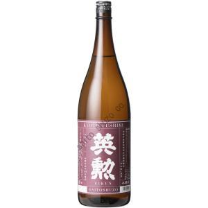 日本酒・英勲 本醸造「京の珀」・1.8L詰(きょうのはく) eikun