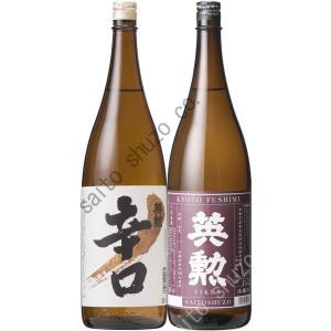 日本酒・英勲 定番セットC(本醸造&辛口1800ml詰*2種各1本)|eikun
