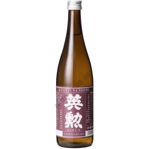 日本酒・英勲 本醸造「京の珀」・720ml詰(きょうのはく) eikun