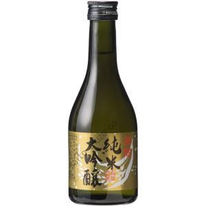 日本酒・英勲 純米大吟醸・300ml詰(えいくん) eikun