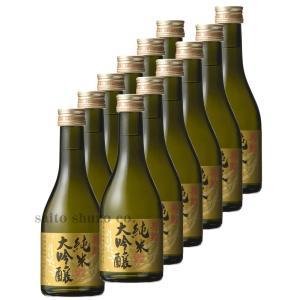 【送料無料】日本酒・英勲 純米大吟醸・300ml詰*12本組 eikun